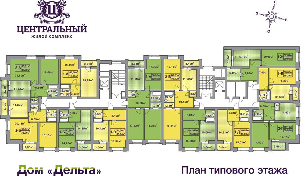 Дом Дельта. Планировки c 2-го по 11-й этаж