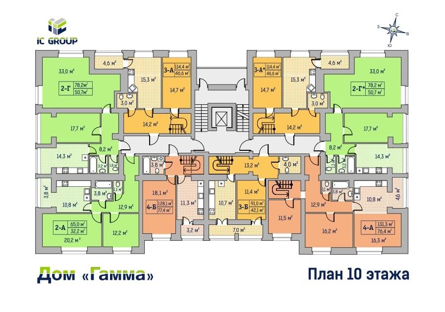 Дом Гамма. Планировки 10-го этажа
