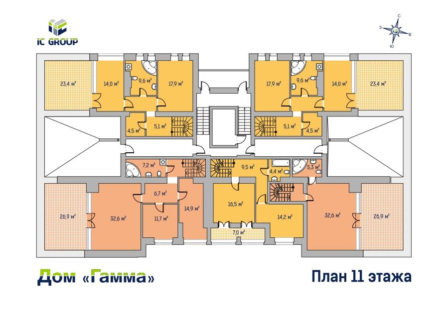 Дом Гамма. Планировки 11-го этажа