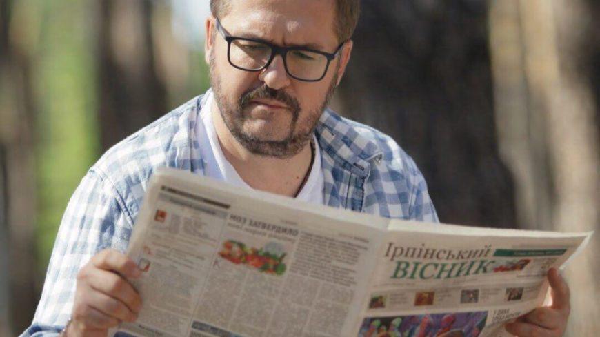 """Олександру Пономарьову присвоїли звання """"Почесний громадянин міста Бучі"""""""